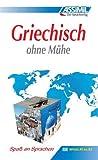 ASSiMiL Selbstlernkurs für Deutsche: Assimil. Griechisch ohne Mühe. Lehrbuch. Die Methode für jeden Tag - Niveau A1 - B2. (Lernmaterialien)