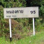 Rundreise Thailand: Reise Vorbereitungen