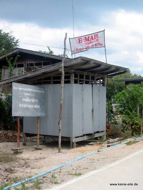 Internetcafé auf Ko Phayam, Thailand