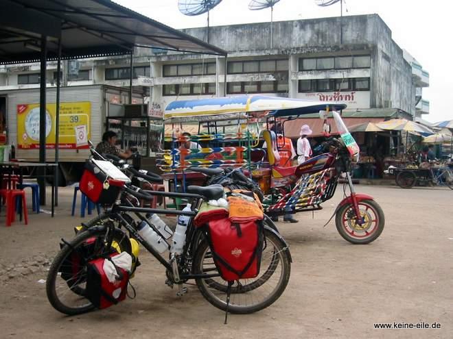 Bung Khan, Thailand