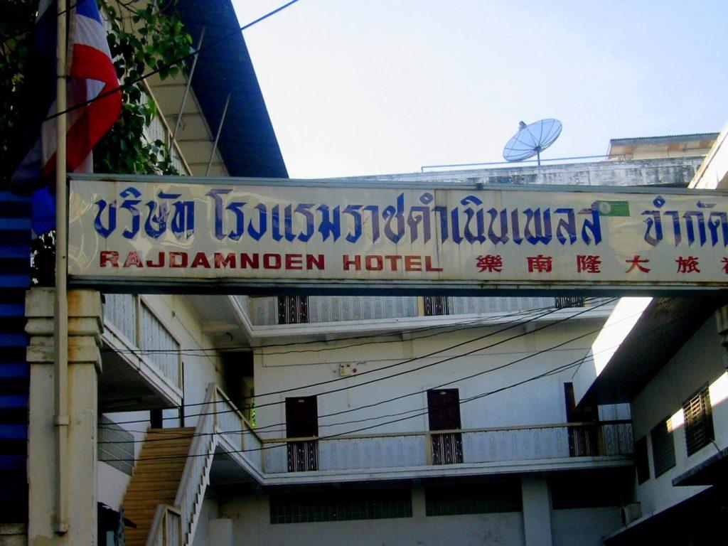 Mit dem Fahrrad durch Thailand: Rajdamnoen Hotel Bangkok Bangkok