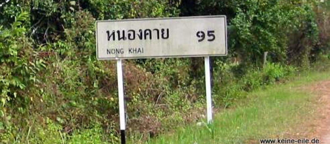 Rundreise Thailand